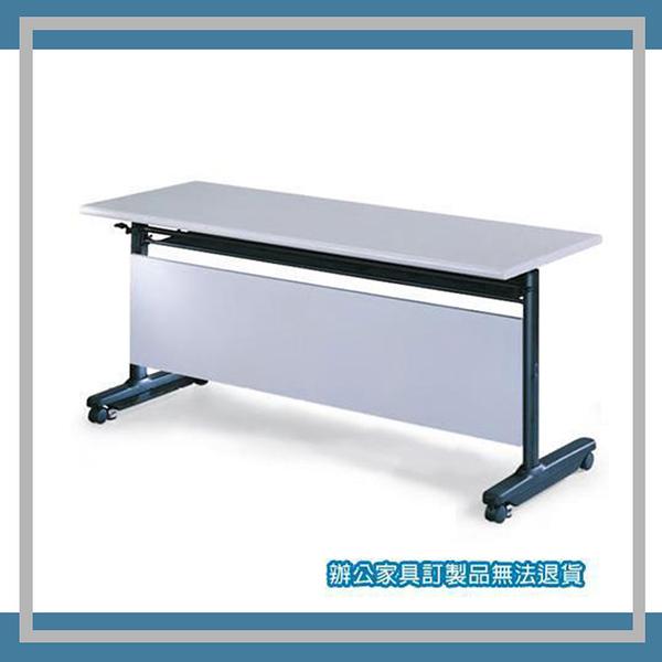 【必購網OA辦公傢俱】PUT-2060G  灰色折合式會議桌