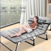 多功能家用折疊床單人辦公室簡易行軍陪護成人午休睡躺椅隱形便攜igo『小淇嚴選』