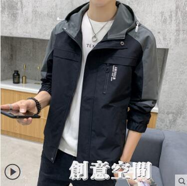外套男士2021春秋季新款休閒工裝上衣服秋裝冬季加絨男裝牛仔夾克 創意新品