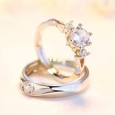 結婚交換對戒婚禮儀式仿真鉆戒婚戒情侶戒指一對【倪醬小舖】