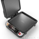 煎餅機 110V220V方形電餅鐺家用懸浮式烙餅機蛋糕機烤餅機煎餅煎蛋機出口 mks韓菲兒