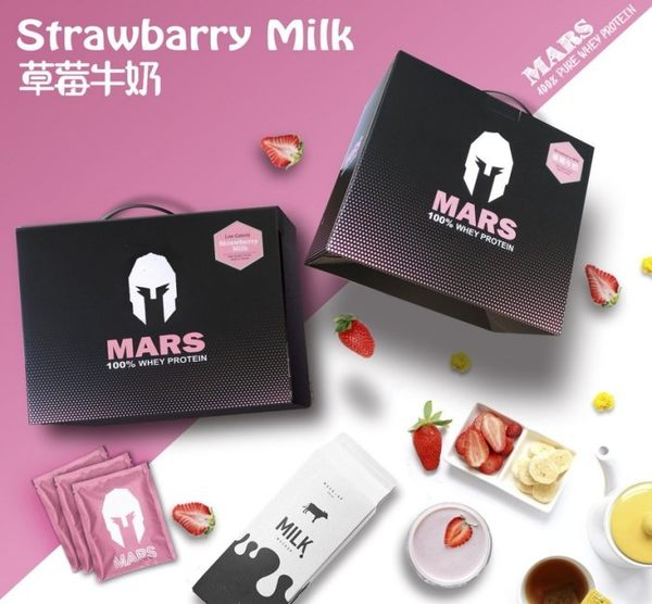 【美顏力】現貨~ 戰神 MARS 低脂乳清 乳清蛋白 分離式乳清蛋白 草莓牛奶 口味