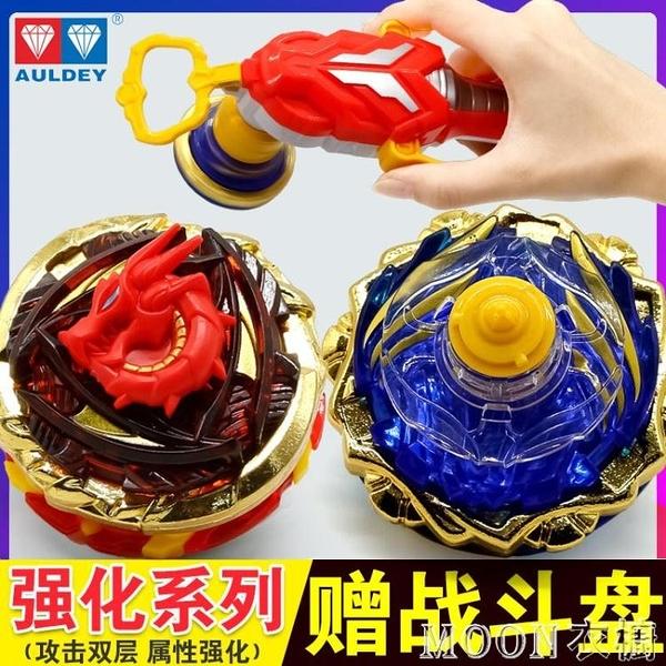 雙鑽戰鬥王之颶風戰魂5戰神之翼S送戰鬥盤兒童陀螺玩具4 現貨快出