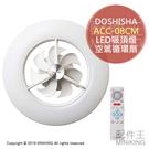 日本代購 DOSHISHA ACC-08...