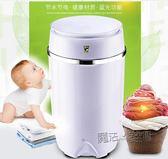 小鴨牌迷你洗衣機小型半全自動單筒嬰兒兒童襪子寶寶洗脫一體甩干 igo 電壓:220v 『魔法鞋櫃』