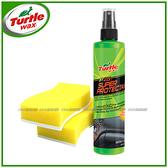 【愛車族】美國龜牌Turtle Wax T96 儀表板皮面塑件保護液(附專用綿)
