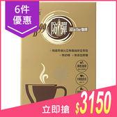 【6件$3150】KANBOO 肯寶 KB99防彈All in One咖啡(8包入)【小三美日】