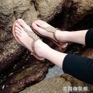 高跟涼鞋 夾腳平底涼鞋女夏外穿新款韓版人字涼鞋百搭羅馬沙灘鞋女 快速出貨