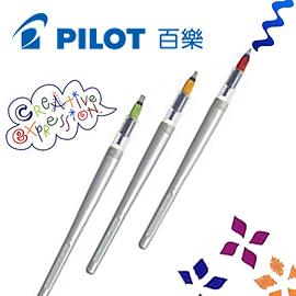 【日本原裝限量供應】PILOT 百樂 Parallel Pen  平行筆 P-FP-120R  藝術鋼筆  共4種筆尖  花式英文專用 /支