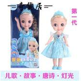 雙十二狂歡購挺逗芭比娃娃套裝玩具女孩公主會說話的仿真對話洋娃娃布【奇貨居】