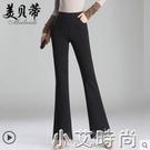 高腰彈力微喇叭褲女2021春夏新款大碼女褲九分闊腿顯瘦垂感長褲子 小艾新品