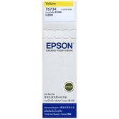 【奇奇文具】愛普生EPSON T673400 NO.673 黃色 原廠墨水瓶