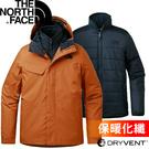 【The North Face 男款 DV 二件式化纖外套 《棕/藍》】2UC3UBC/保暖外套/外套/二件式外套
