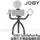 JOBY GorillaPod Mobi...