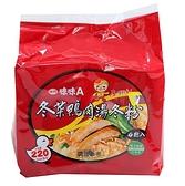 味味冬菜鴨肉湯冬粉-4入
