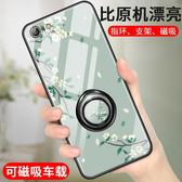 iphone6保護套蘋果6手機殼6s外殼6plus女6p玻璃sp硅膠ip6全包防摔pulsi6網紅spuls支架指環ins個性創意六
