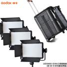 【EC數位】GODOX 神牛 LED500X3 CB Kit三燈套裝組 含 CB-10 多功能拉桿箱 LED可調色溫