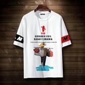 夏季新款t恤男裝短袖潮牌ins韓版潮流寬鬆上衣服學生半袖體恤限時下殺5.8折!