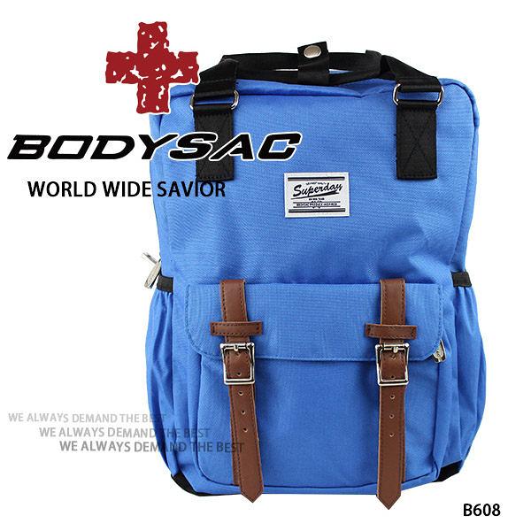 藍色-機能小後背包 (內有筆電夾層) AMINAH~【BODYSAC B608】