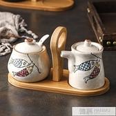 陶瓷創意日式調味罐套裝組合裝油潑辣子罐調料盒鹽罐醬油醋辣椒罐 夏季新品