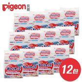 貝親 PIGEON 加厚純水濕巾 80抽x12包 濕紙巾 6626