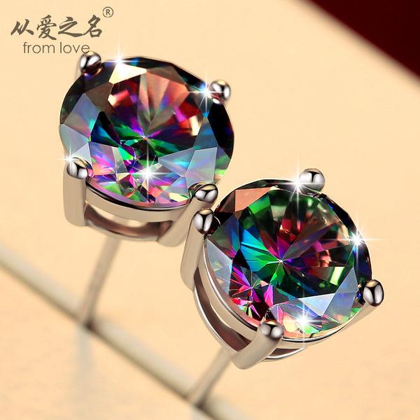 新款幻彩 925銀男士耳釘單只日韓 男耳環個性時尚防過敏飾品耳飾