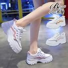 女老爹鞋 時髦撞色休閒厚底增高運動鞋【JPG99140】