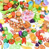 兒童切水果玩具過家家廚房組合蔬菜 強勢回歸 降價三天
