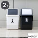 垃圾桶 收納箱 回收桶 收納盒【G0021-A】Ordinary 簡約前開式回收桶35L2入(兩色) 韓國製 完美主義