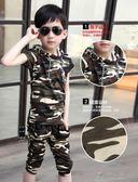 童裝2018夏季韓版兒童套裝迷彩服T恤男童軍裝兩件套短袖男孩套裝     俏女孩