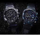 運動手錶機械青少年初中生潮流兒童小學生男童電子手錶防水特種兵