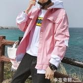 粉色拼接牛仔外套男韓版潮流學生春秋季帥氣百搭寬鬆夾克 中秋節全館免運