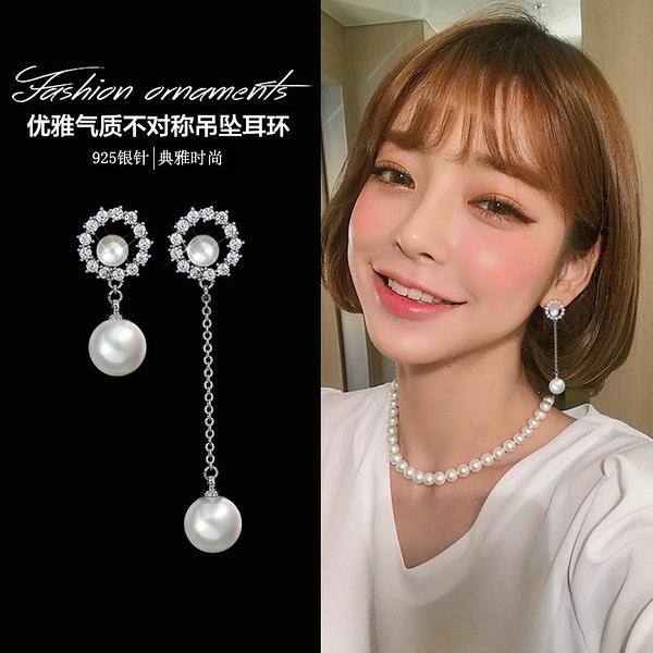 【免運到手價$98】人造珍珠不對稱花環耳環鑲鑽時尚名媛優雅圓環吊墜耳釘女