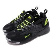 Nike 休閒鞋 Zoom 2K 黑 黃 男鞋 運動鞋 復古慢跑鞋 老爹鞋 【PUMP306】 AO0269-008