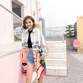 泰國潮牌2018春季新款卡通印花銀金屬色中長款開衫外套女寬鬆襯衫 7月最新熱賣好康爆搶