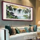 旭日東升畫風水靠山中式客廳裝飾畫辦公室掛畫背景牆壁畫掛畫QM 依凡卡時尚