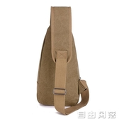 包包2020新款男士胸包帆布包斜挎包男包單肩包胸前小背包休閒腰包 自由角落