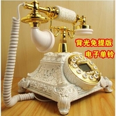 幸福居*有線固定仿古電話機歐式電話機創意複古電話辦公座機家用1(主圖款)