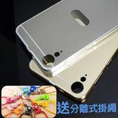 【送分離式掛繩】HTC Desire 10 lifestyle 鋁邊框+背蓋 防摔殼/保護套/保護殼/硬殼/手機殼/拉絲/鏡面