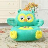 兒童小沙發毛絨寶寶凳子懶人座椅可愛卡通可拆洗寶寶生日禮物-炫彩腳丫折扣店