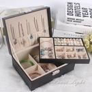 首飾盒 帶鎖雙層首飾盒公主歐式韓版木質飾品耳環首飾簡約耳釘戒指收納盒 果果輕時尚