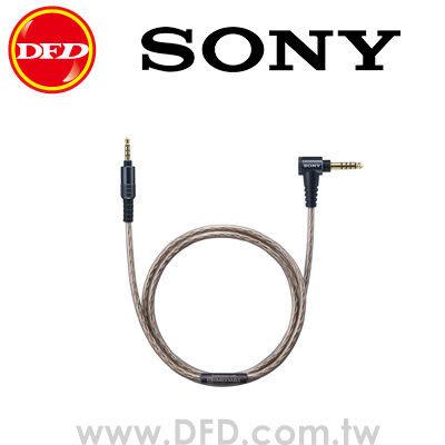 索尼 SONY MUC-S12SB1 耳機線 均衡纜線1.2 m Φ4.4平衡標準插頭 適用於 MDR-1A、100AAP 公司貨