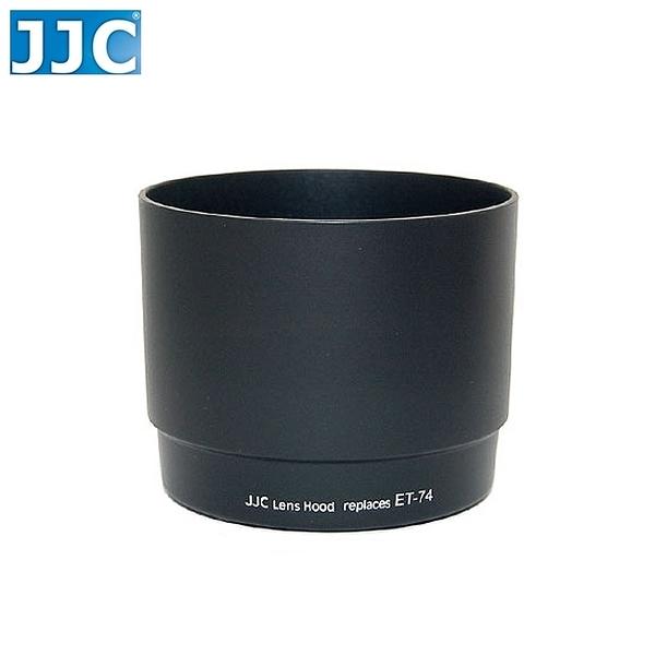 又敗家@JJC副廠遮光罩Canon遮光罩ET-74遮光罩相容佳能Canon原廠遮光罩ET74可反扣反裝適EF 70-200m F4 L