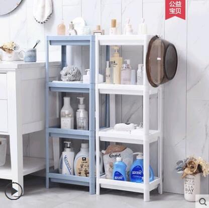 浴室置物架浴室衛生間落地置物架櫥房收納架子臥室洗手間儲物架日用品臉盆架igo 貝兒鞋櫃