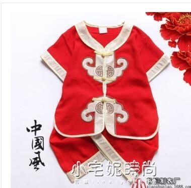 滿月禮 唐裝夏薄款1-3男女童短袖套裝寶寶百日衣服棉綢周歲抓周禮服小宅妮