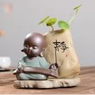 可愛小和尚迷你小花器水培花瓶創意茶寵擺件精品可養茶桌茶具禪意