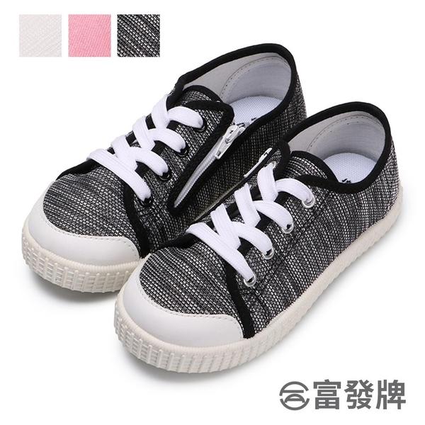【富發牌】活力漾彩兒童休閒鞋-黑/白/粉  33CH10
