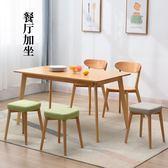 凳子家用餐凳實木化妝凳創意小板凳客廳沙發凳布藝方凳北歐小椅子YS