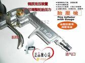 台灣綠力氣壓錶汽車胎壓計車用胎壓錶輪胎壓力錶胎壓槍充氣槍 全館免運