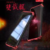 璐菲 三星 Galaxy Note8 手機殼 雙截龍 金屬邊框 玻璃背板 防刮防摔 鋼化玻璃殼 保護殼